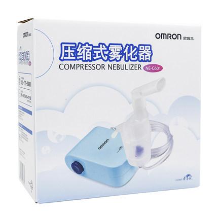 Omron/欧姆龙 雾化机NE-C601医用压缩式雾化器