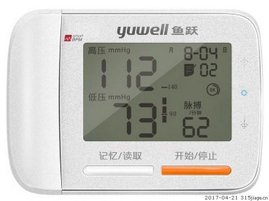 腕式电子血压计(鱼跃) YE8900A 语音款